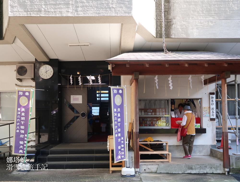 日本唯一「氣象神社」:祈求放晴好天氣、擺脫雨男雨女封號!