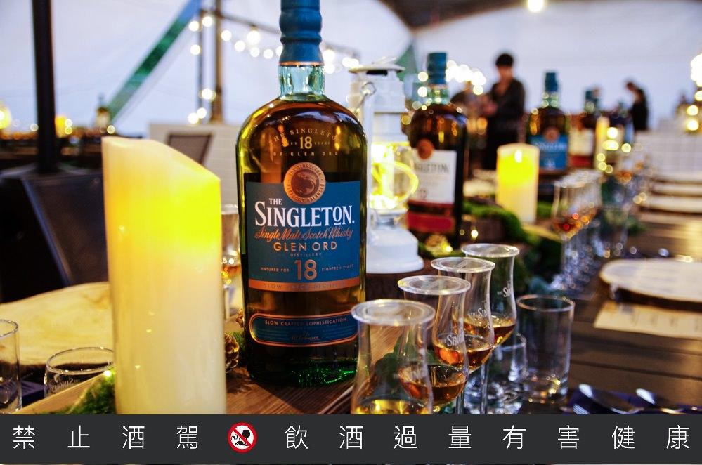 蘇式露營超Chill!蘇格登威士忌給你最有風格的奢華露營體驗