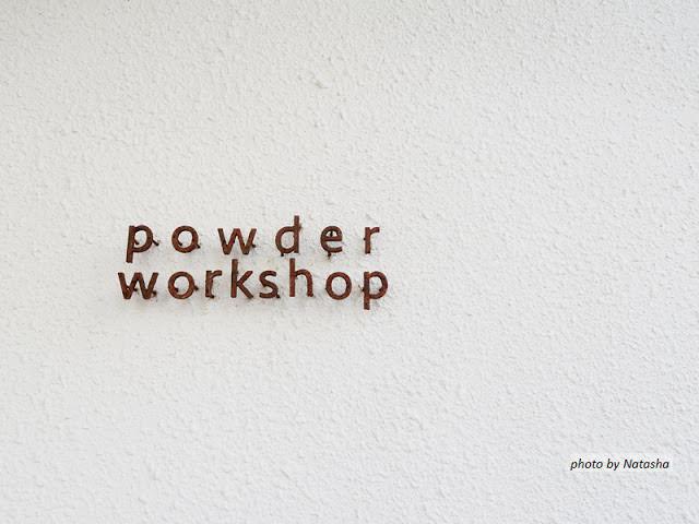 台北食記 Powder Workshop不只有美祿山,還有美味早午餐 捷運東門站