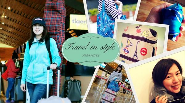 INDULGENCE寵愛自己,風格旅行再升級的3件必備好物︱Bibelib行李箱保護套、BG Berlin春捲包、Cabeau充氣頸枕