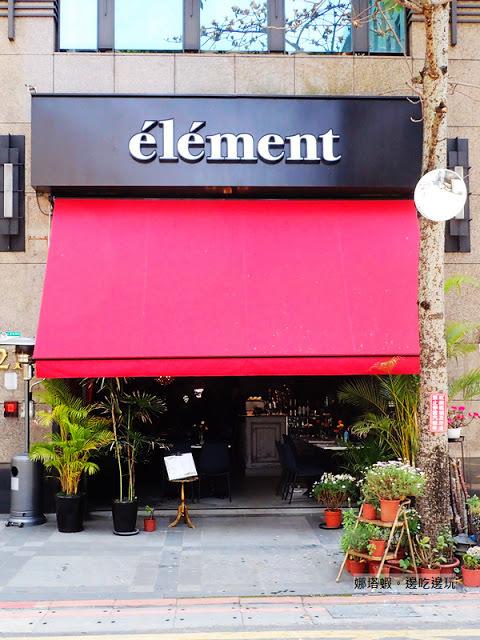element 原蔬︱法式優雅蔬食早午餐︱國父紀念館美食&素食餐廳