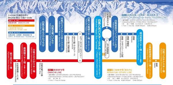 白馬滑雪住宿︱Hotel Gree Plaza Hakuba綠色廣場飯店(白馬Cortina滑雪場)