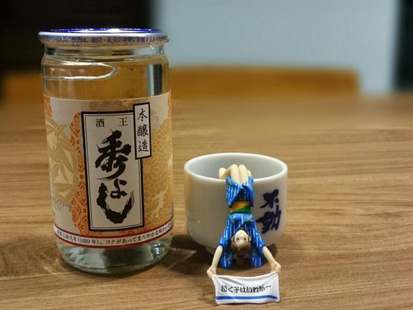 日本秋田酒食旅之2︱秀吉酒造(鈴木酒造):320年歷史的日本酒釀酒廠-美食旅遊部落客
