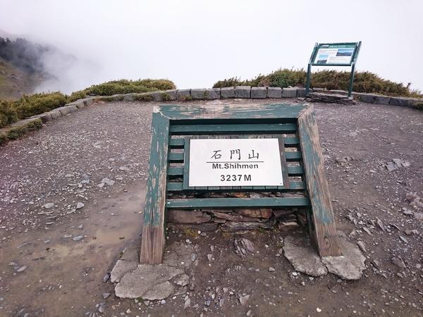 合歡山住宿︱松雪樓,台灣海拔最高的飯店︱征服(最簡單的)百岳-石門山步道