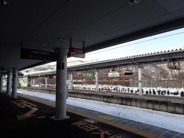 【日本交通】如何前往日本秋田縣田澤湖?(車站周邊介紹)