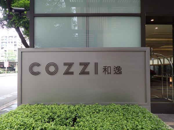 【 台北早午餐推薦】Cozzi Kitchen吃早午餐也能環遊世界(和逸飯店台北民生館 台北Brunch 輕食 三明治)