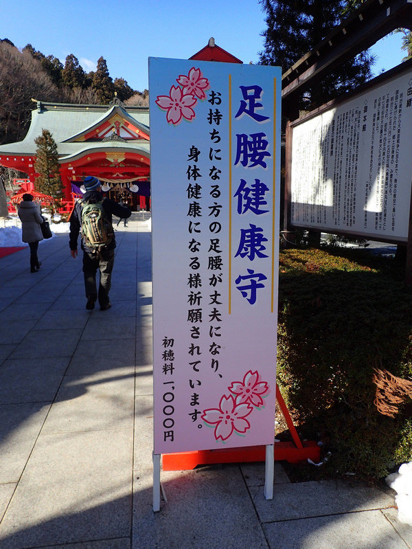 【仙台景點】青葉城參拜伊達政宗、飽覽仙台市景好風光