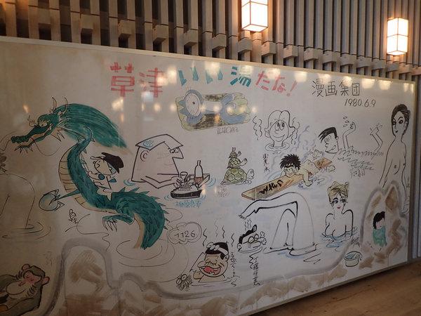 三大必看景點,到草津溫泉看這篇就夠了(上)-:湯畑、 熱乃湯的湯揉表演, 西の河原通り 溫泉街漫步