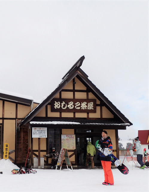 【日本滑雪.新潟】上越國際滑雪場,214個東京巨蛋一樣大的滑雪場!