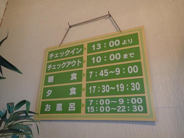 【日本滑雪.新潟】舞子高原雪場住宿-溫馨民宿Lodge Young Mate