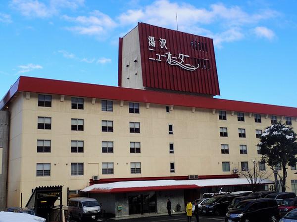 【新潟.越後湯澤住宿】湯澤新大谷飯店 滑雪服務超貼心 (湯沢ニューオータニ)