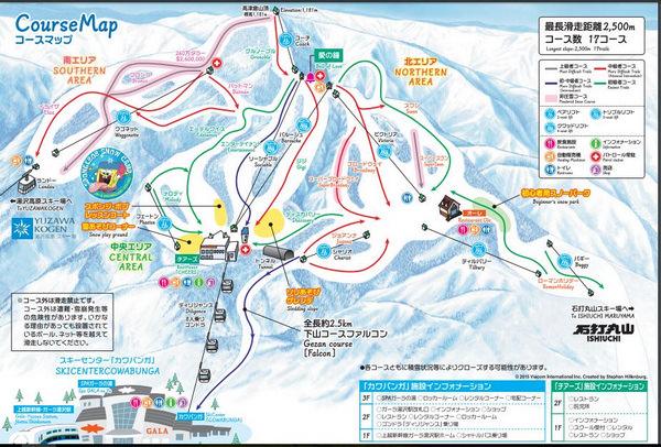 【日本滑雪.新潟】GALA湯澤滑雪場,東京出發只要77分鐘!