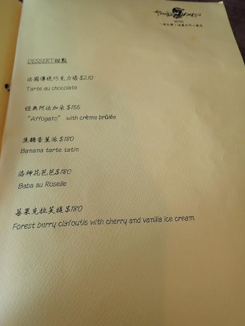 墾丁南灣美食-Piccolo Polpo Bistro 迷路小章魚餐廳(有完整菜單)