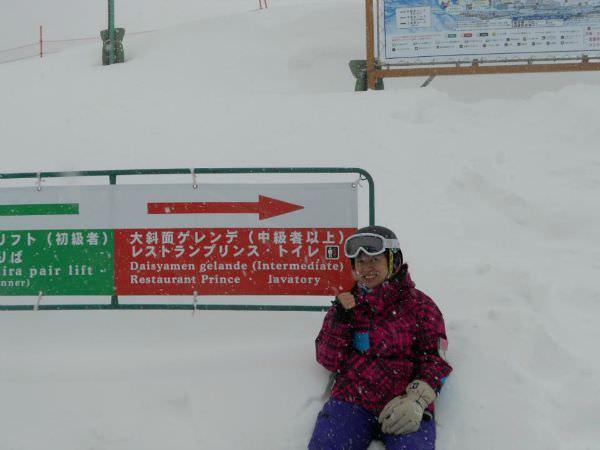 日本苗場滑雪記行之1:苗場雪場篇