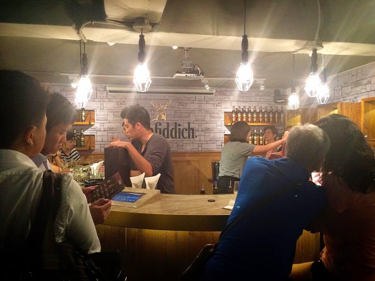 格蘭菲迪1963復刻版酒吧