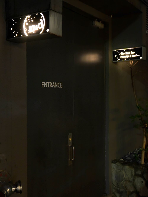 amba中山意舍酒店|隱藏式酒吧MUD,讓你猜不透的台味調酒