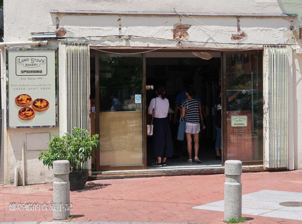 [澳門美食旅]4天3夜吃遍澳門,10間美食餐廳攻略-安德魯蛋塔