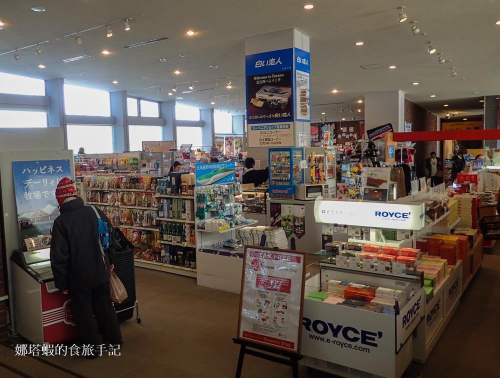 [北海道]富良野滑雪場攻略富良野:富良野交通、富良野住宿、富良野景點介紹
