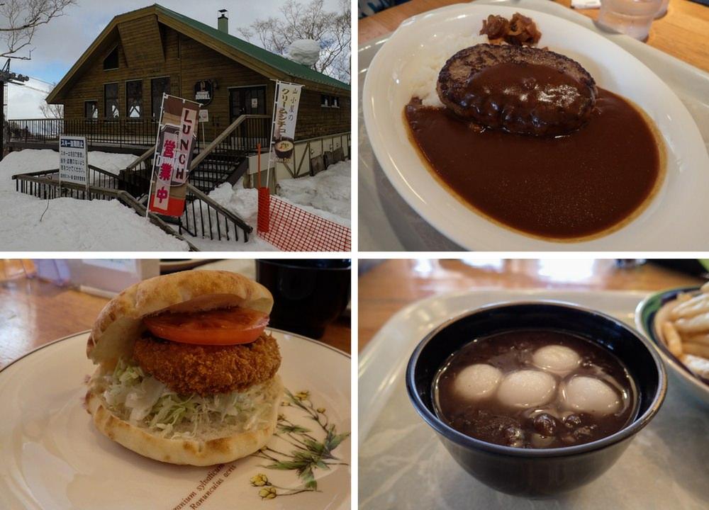 [北海道]富良野滑雪場攻略:交通、住宿、雪場介紹