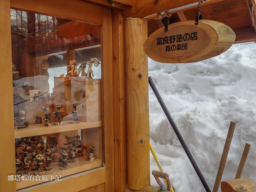[北海道]不思議!富良野森林精靈陽台、森之時計咖啡