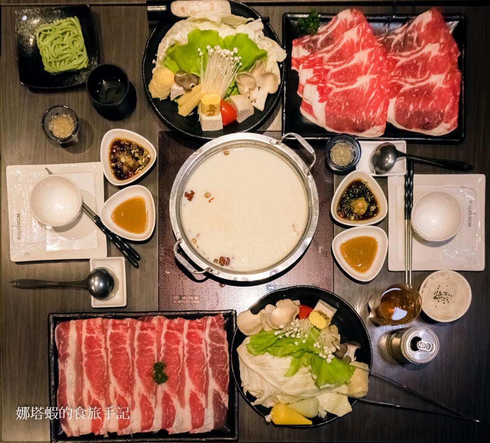 聚北海道昆布鍋-北海道牛奶鍋新上市