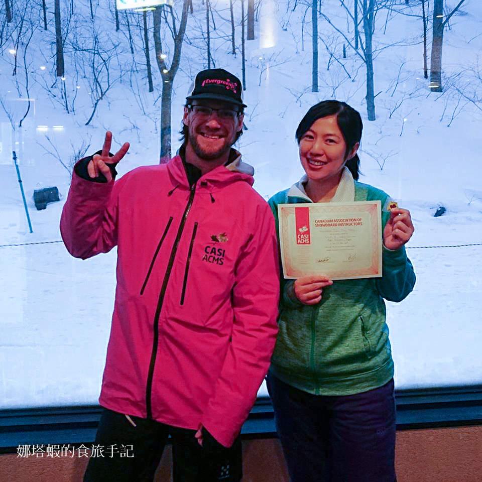 CASI 單板滑雪教練考試心得|考前該知道的9件事