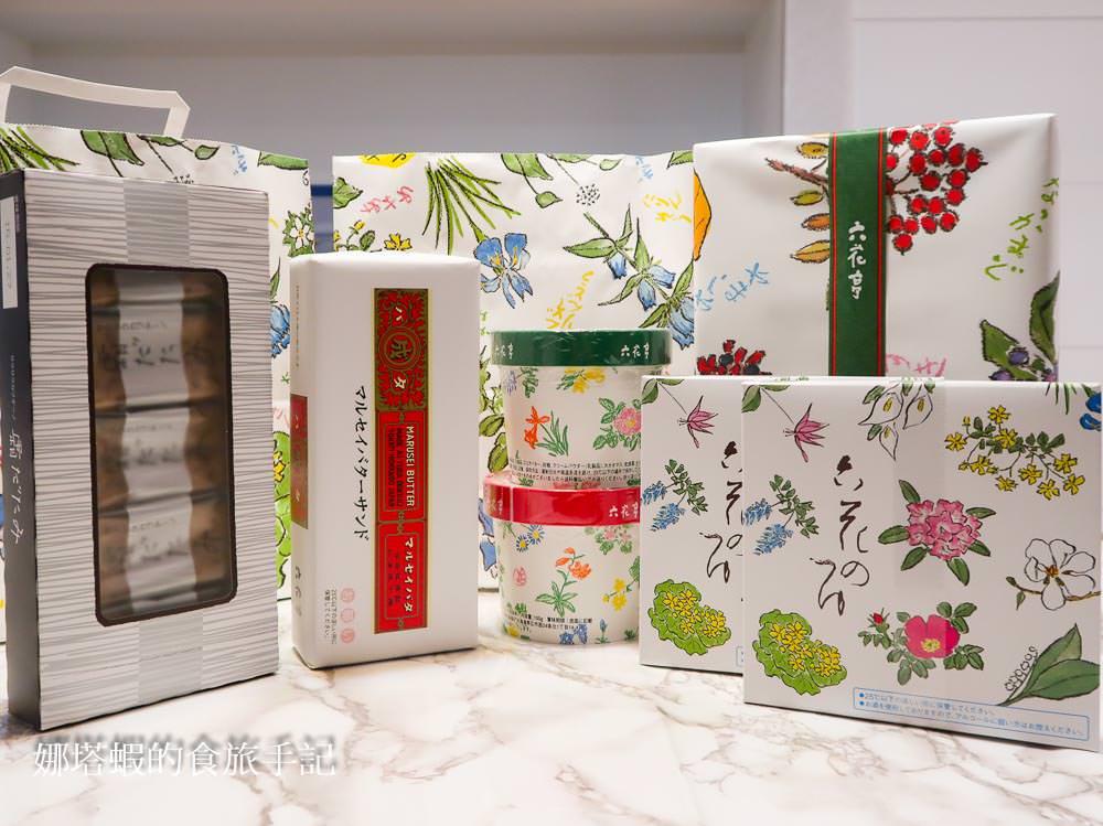 北海道必買伴手禮「六花亭」︱4大人氣甜點揭密