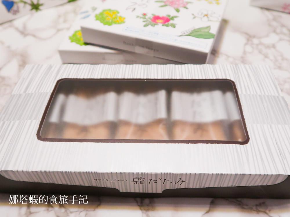 北海道必買「六花亭」︱4大人氣甜點揭密