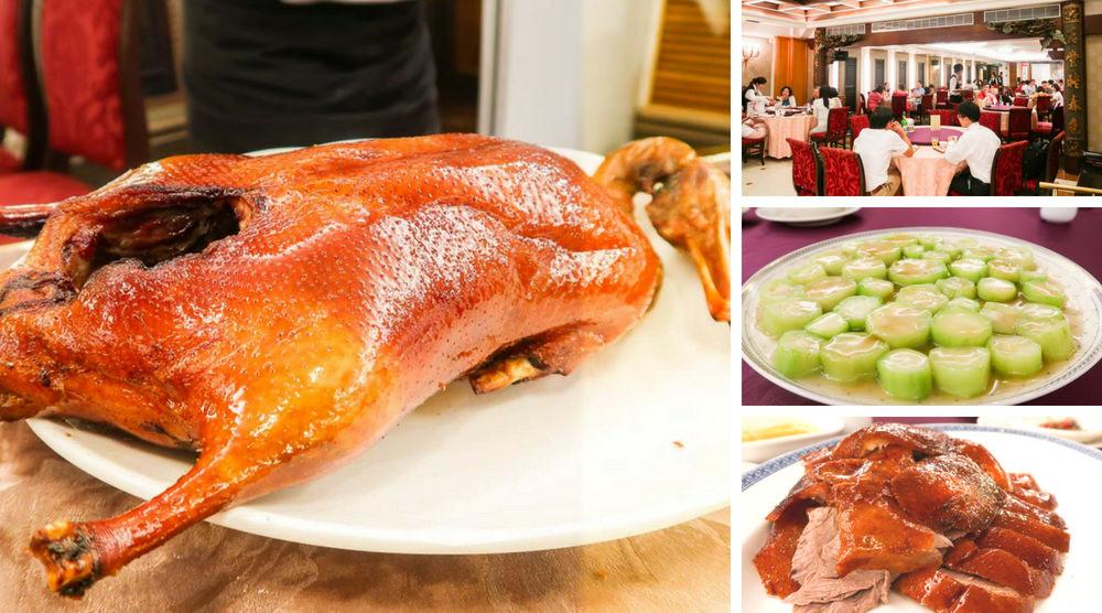 台北大三元酒樓︱米其林一星、烤鴨讓人驚豔