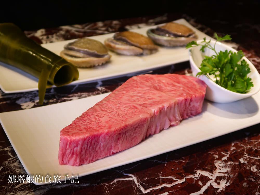 但馬家鐵板燒 夢幻神戶和牛頂級體驗