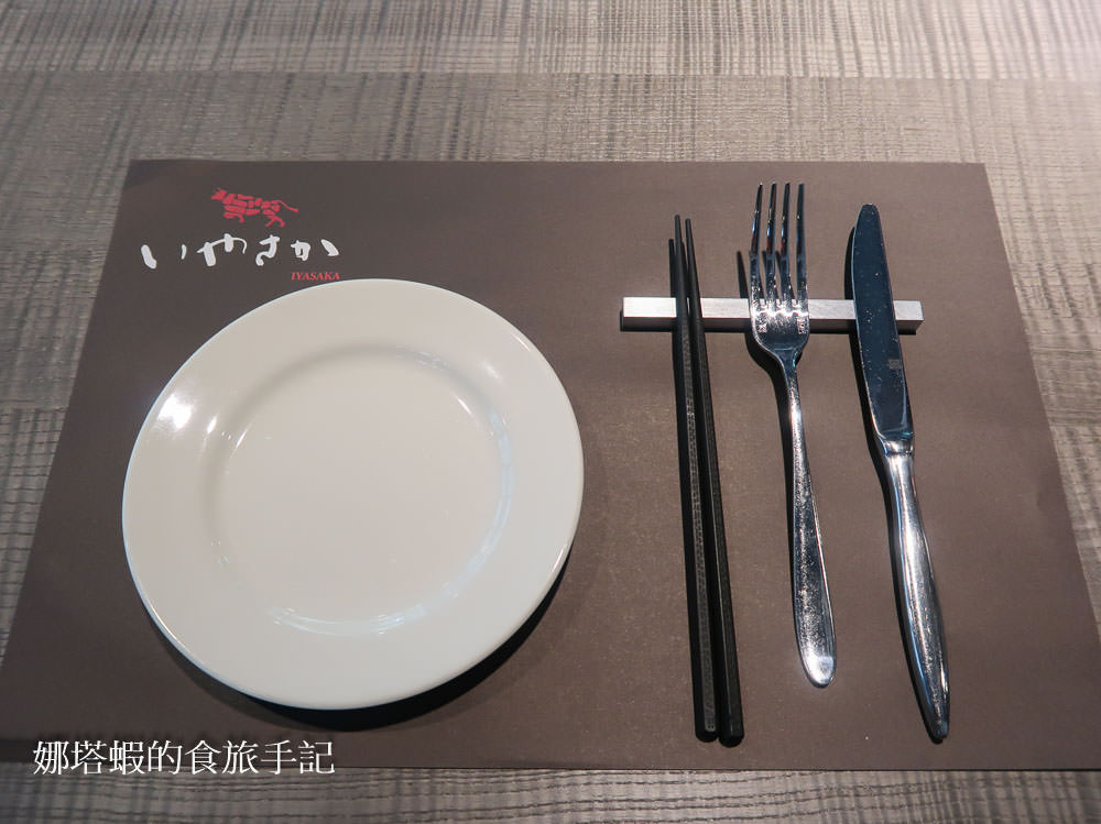 內行人才知道!台北首間「近江牛」和牛專賣店