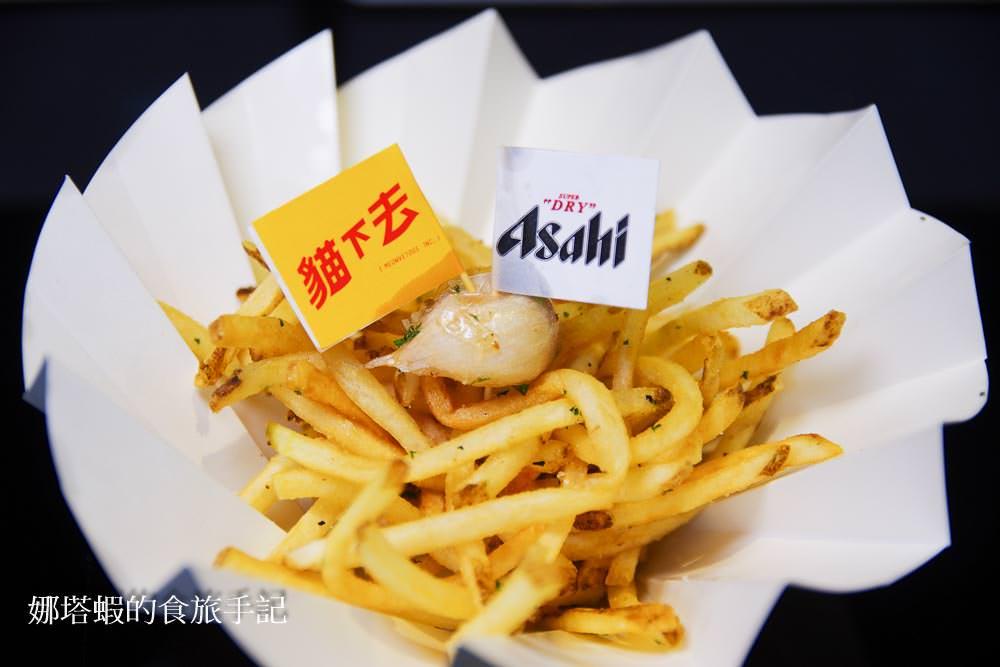Asahi X 貓下去快閃酒吧