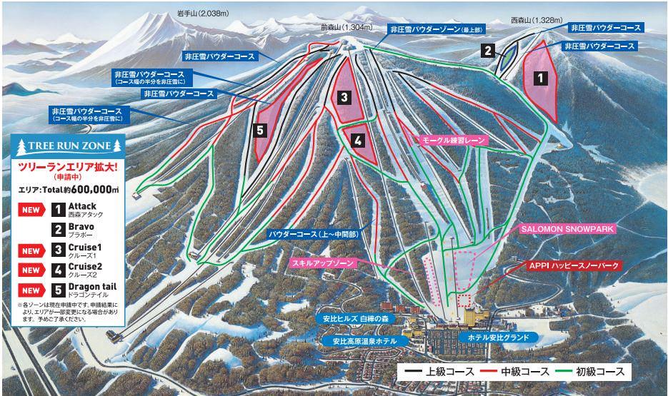 安比高原滑雪場地圖