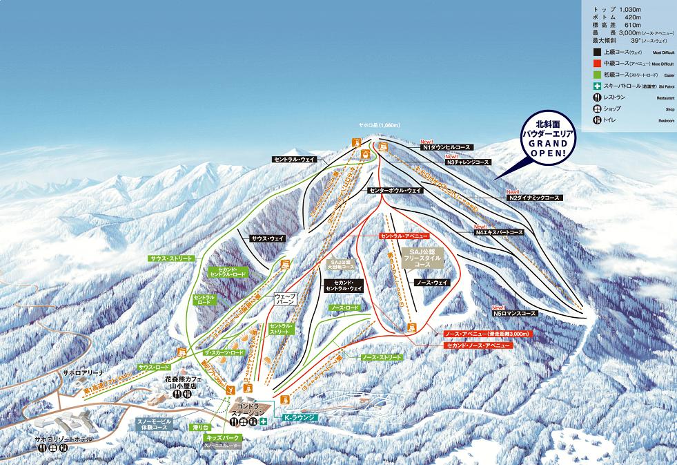 Sahoro佐幌滑雪場,十勝平原悠閒滑雪樂