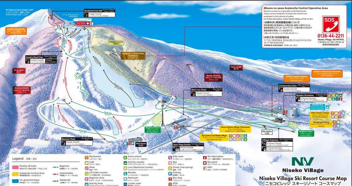 北海道.二世谷滑雪場之3:Niseko Village (二世谷村滑雪場)