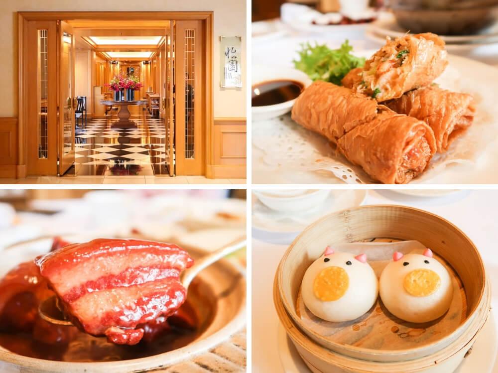 在台北飲早茶吃港點!西華飯店怡園餐廳【舒活假日豐富食】