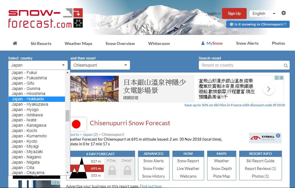 3個超好用的日本與滑雪場天氣查詢網站