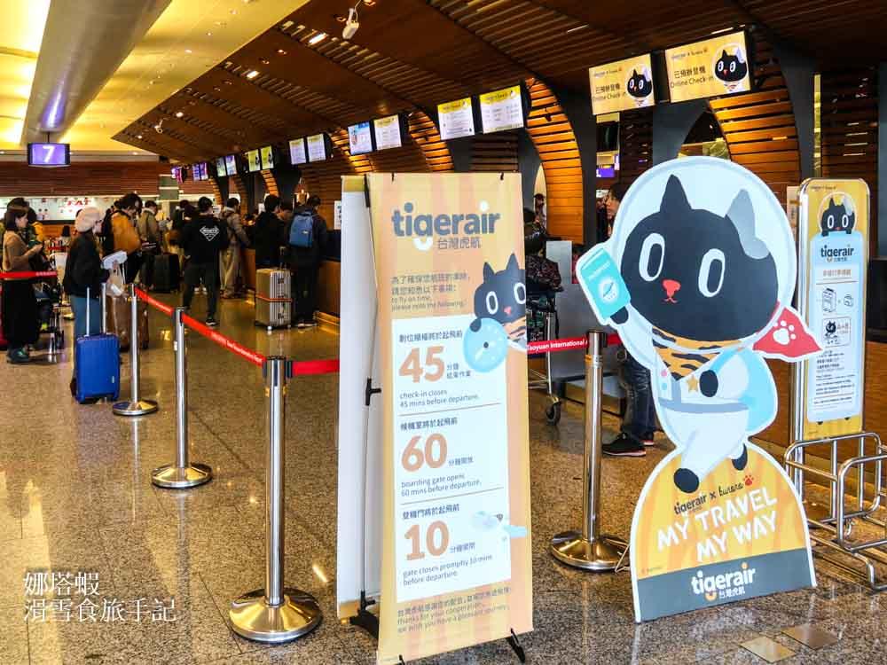 台灣虎航直飛花卷心得|到日本東北滑雪更便利,還有免費接駁車!