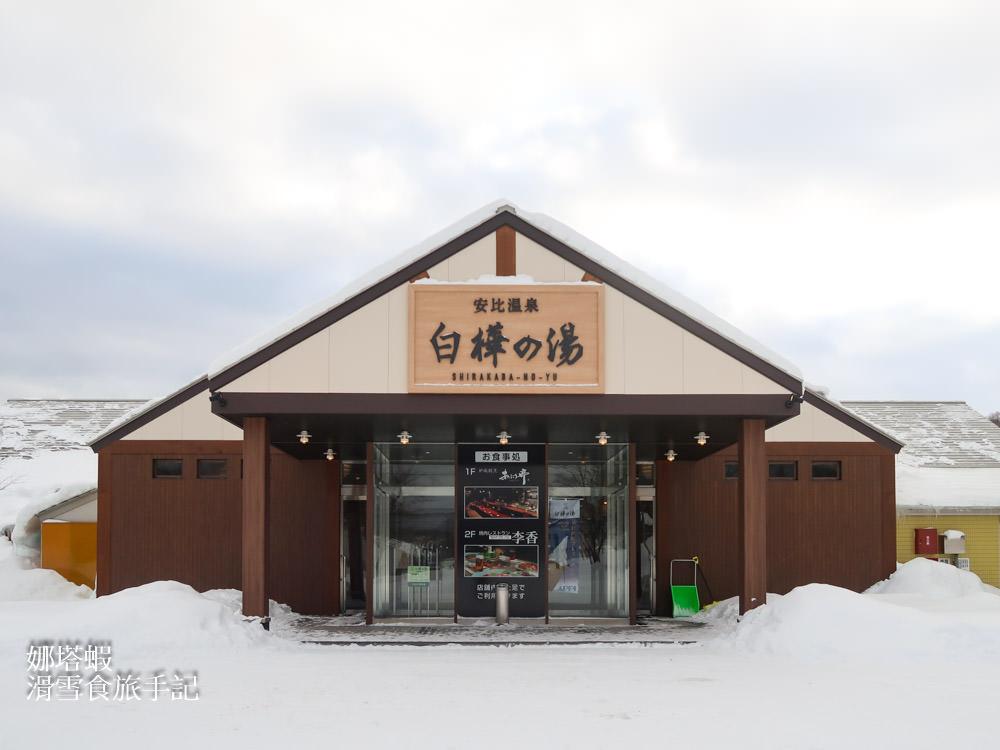 日本滑雪|東北最大-安比高原滑雪場攻略(2018.12更新)