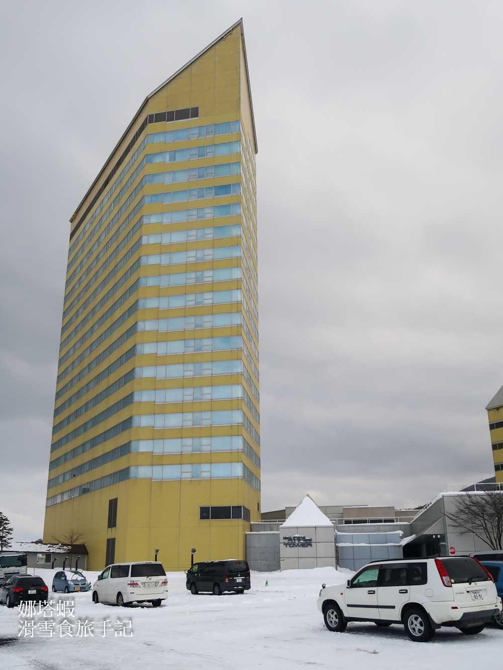 安比高原住宿心得|安比格蘭飯店-本館和Tower館