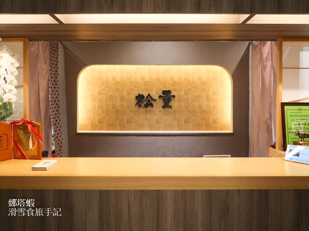 到產地吃松阪牛!三重縣津市「松重」頂級和牛壽喜燒