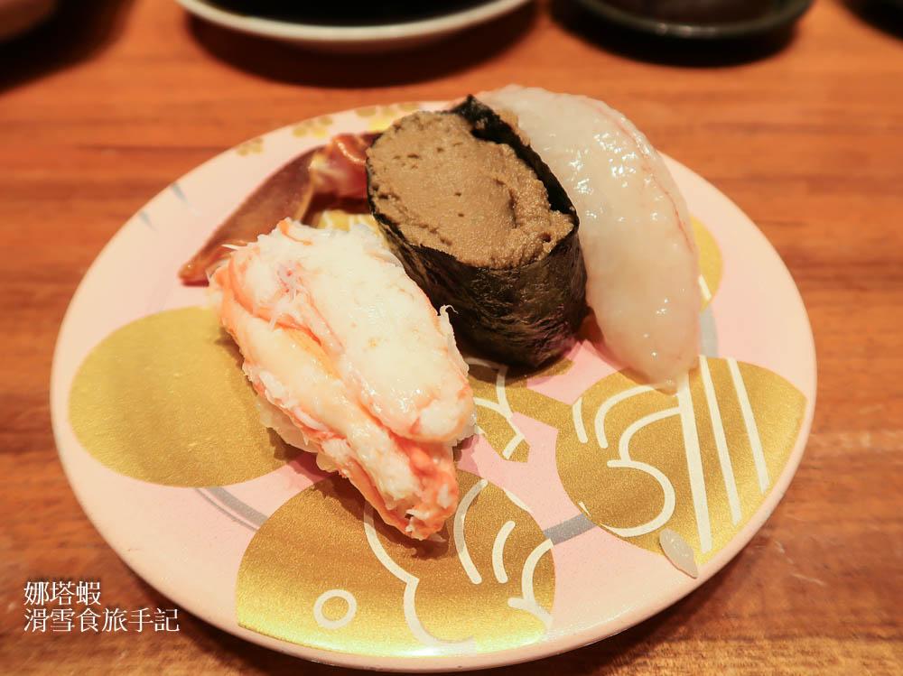 金澤美食推薦|Morimoriもりもり寿し迴轉壽司