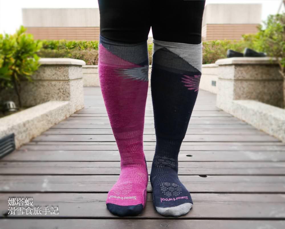 滑雪裝備︱滑雪該挑什麼襪子?羊毛襪真的比較好嗎?可以連穿好幾天?