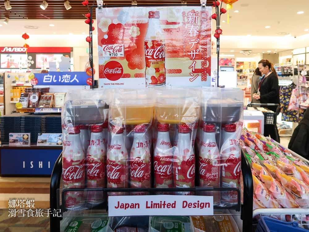 東北滑雪最後一站,仙台機場好吃好買血拚攻略