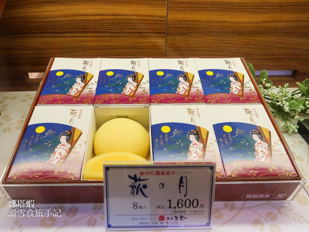 日本東北旅遊最後一站,仙台機場好吃好買血拚攻略