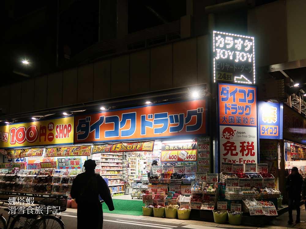 名古屋便宜藥妝推薦︱大國藥妝名駅店,名古屋車站步行4分鐘