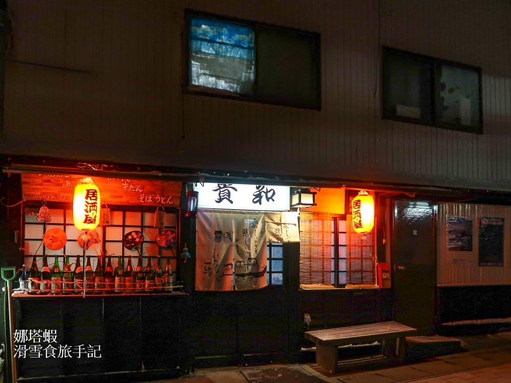 日本東北藏王溫泉|夜訪醋河溫泉神社、公湯巡禮