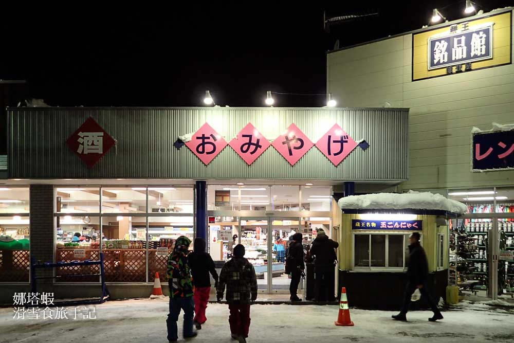 超壯觀日本夜景遺産!2019年藏王樹冰夜間點燈日期、注意事項總整理