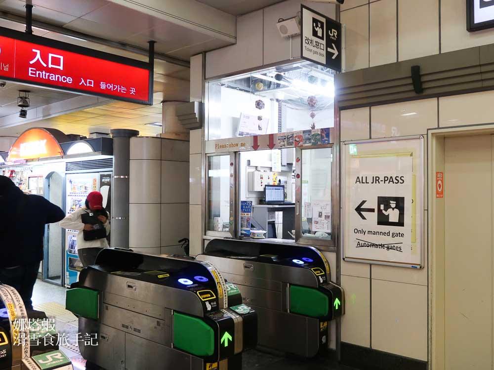 妙高高原滑雪交通|成田機場出發,超詳細路線與購票說明
