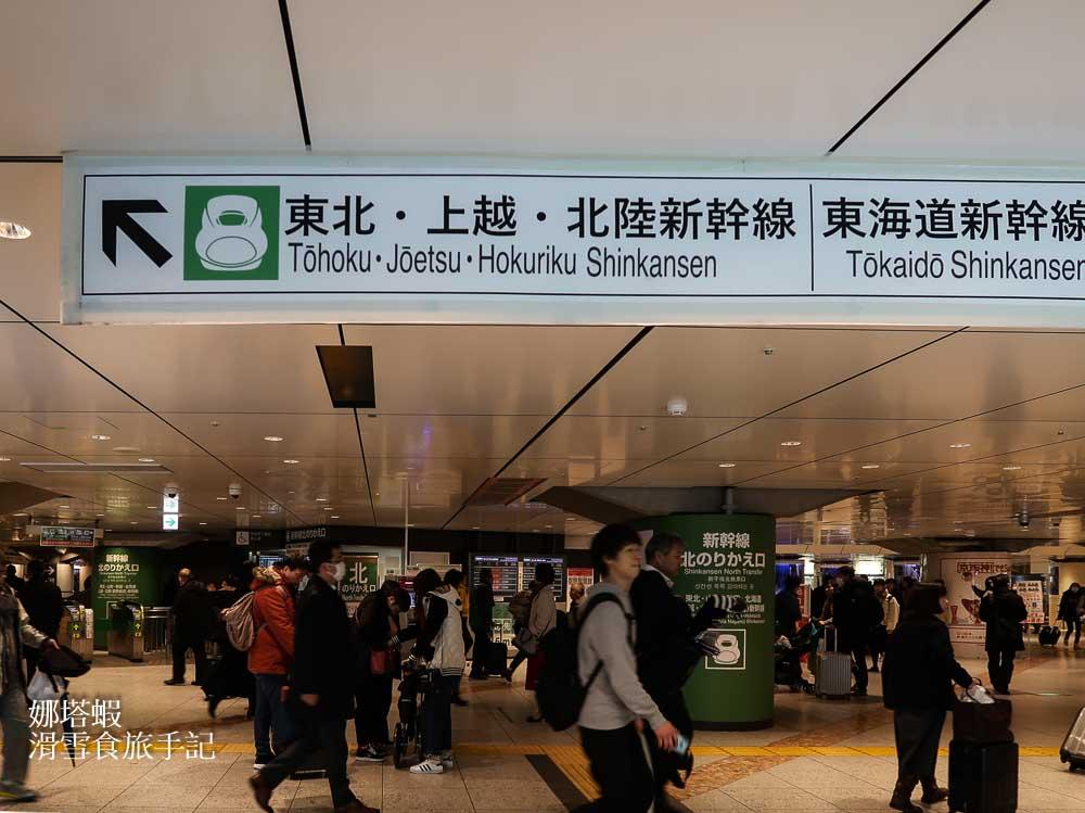 妙高高原滑雪交通詳解|成田機場出發,超詳細路線與購票說明